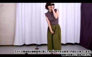 ドキュメンタリーおもらし1-2