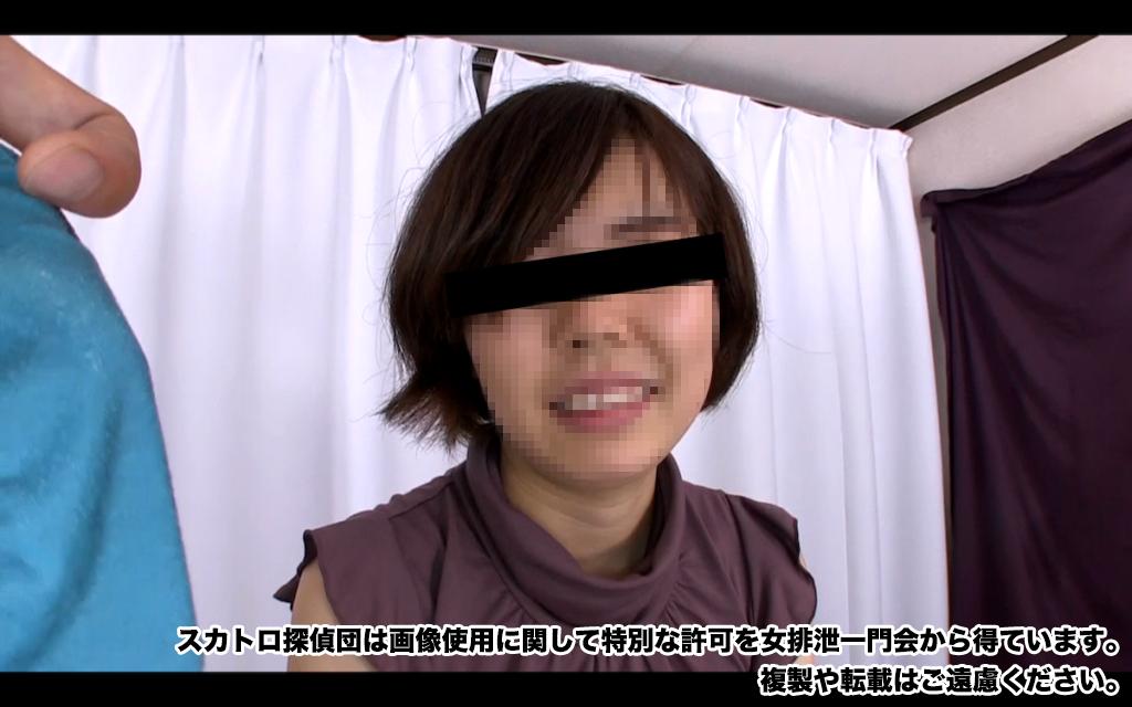 ドキュメンタリーおもらし1-5